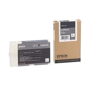 【純正品】 エプソン(EPSON) インクカートリッジ ブラック・Lサイズ 型番:ICBK54L 単位:1個