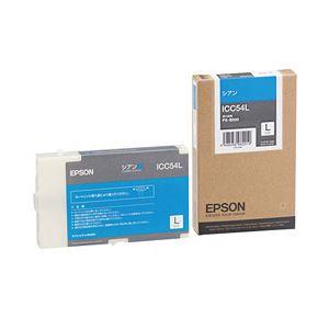 【送料無料】【純正品】 エプソン(EPSON) インクカートリッジ シアン・Lサイズ 型番:ICC54L 単位:1個