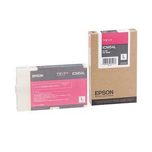 【送料無料】【純正品】 エプソン(EPSON) インクカートリッジ マゼンタ・Lサイズ 型番:ICM54L 単位:1個
