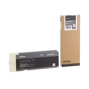 【送料無料】【純正品】 エプソン(EPSON) インクカートリッジ ブラック・LLサイズ 型番:ICBK54LL 単位:1個
