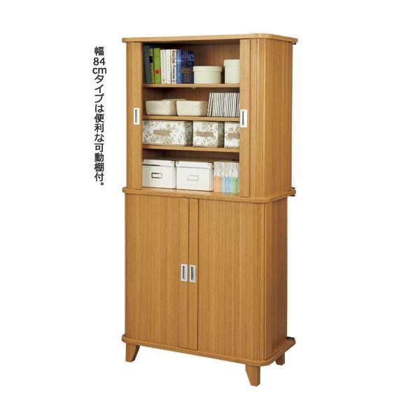 【送料無料】組立簡単ジャバラ収納庫(チェスト) 【1: 幅84cm】 可動式棚板6枚付き