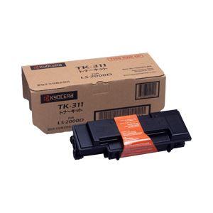 【送料無料】【純正品】 京セラ トナーカートリッジ 型番:TK-311 印字枚数:12000枚×2 単位:1箱(2個入)