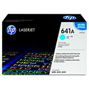 【送料無料】【純正品】 HP トナーカートリッジ シアン 型番:C9721A 印字枚数:8000枚 単位:1個