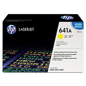 【送料無料】【純正品】 HP トナーカートリッジ イエロー 型番:C9722A 印字枚数:8000枚 単位:1個