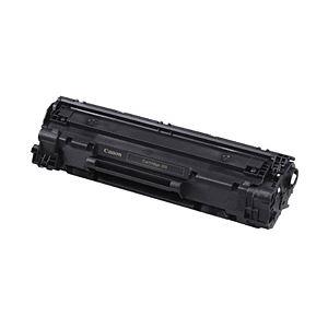 【送料無料】【純正品】 キヤノン(Canon) トナーカートリッジ 型番:カートリッジ328VP 単位:1セット(2本パック)