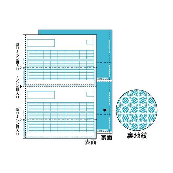 ヒサゴ コンピュータ用帳票 レーザープリンタ用・A4判 GB1172T 350枚