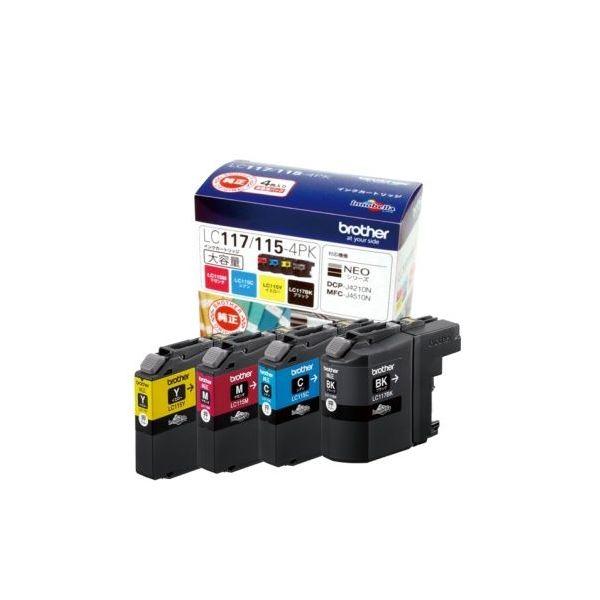 【送料無料】【純正品】 ブラザー工業(BROTHER) インクカートリッジ 4色セット 大容量タイプ 1箱(4色入) 型番:LC117/115-4PK