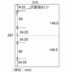 【送料無料】日本紙通商 カット紙 A4-2-4 2分割4穴 A4 500枚×5冊