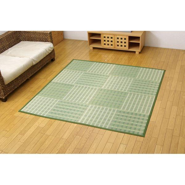 【送料無料】い草花ござ カーペット 『dkピース』 グリーン 江戸間8畳(約348×352cm)