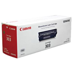 【送料無料】【純正品】 キヤノン(Canon) トナーカートリッジ 型番:カートリッジ303 印字枚数:2000枚 単位:1個