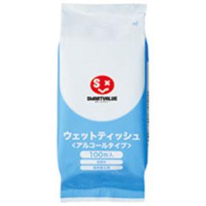 【送料無料】ジョインテックス アルコールウェットティッシュ替 N029J-T24