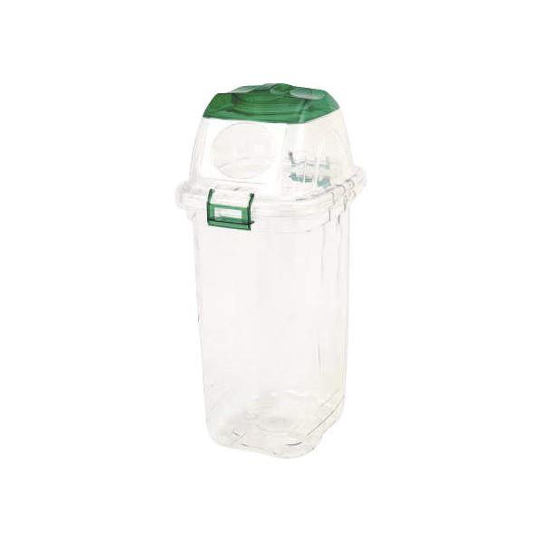 【送料無料】空き缶/ペットボトル用ダストボックス DB-28G