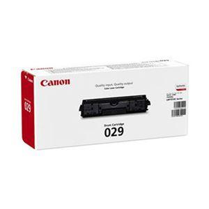 【送料無料】キヤノン(Canon) 感光体ユニット 型番:カートリッジ029 印字枚数:7000枚 単位:1個