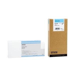 【送料無料】エプソン(EPSON) インクカートリッジ ライトシアン 350ml (PX-H10000/H8000用) ICLC57