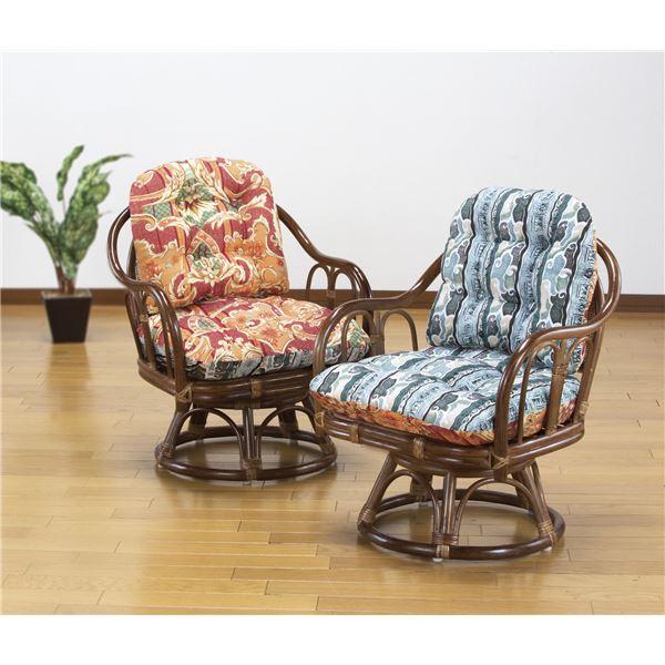 【送料無料】天然籐回転高座椅子2脚組【代引不可】