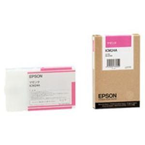 【送料無料】(業務用10セット) EPSON エプソン インクカートリッジ 純正 【ICM24A】 マゼンタ
