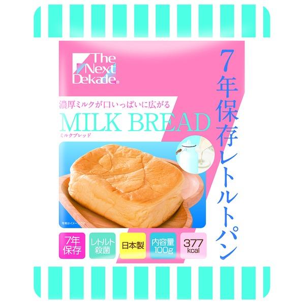【送料無料】7年保存 レトルトパン/防災用品 【ミルクブレッド 50袋入り】 軽量 日本製 〔非常食 アウトドア 備蓄食材〕