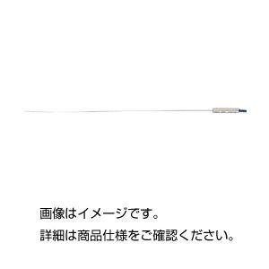 (まとめ)K熱電対センサー LK-700【×3セット】