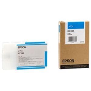 【送料無料】(業務用10セット) EPSON エプソン インクカートリッジ 純正 【ICC24A】 シアン(青)
