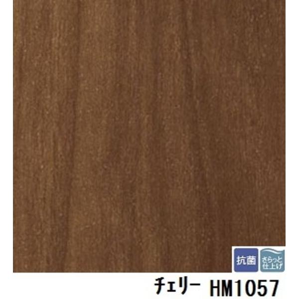 サンゲツ 住宅用クッションフロア チェリー 板巾 約11.4cm 品番HM-1057 サイズ 182cm巾×4m