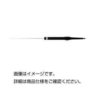 (まとめ)K熱電対センサー LK-800【×3セット】