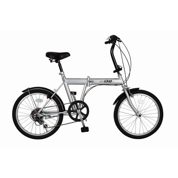 【送料無料】折りたたみ自転車/バイシクル 【シルバー】 ノーパンクタイヤ 20インチ シマノ製6段ギア スチールフレーム 『ACTIVEPLUS911』【代引不可】, アイアン雑貨ELISE b8e4eeba