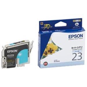 【送料無料】(業務用40セット) EPSON エプソン インクカートリッジ 純正 【ICLC23】 ライトシアン