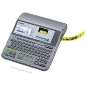 【送料無料】(業務用2セット) カシオ計算機(CASIO) 手書きネームランド KL-T70