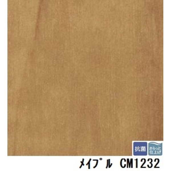 【送料無料】サンゲツ 店舗用クッションフロア メイプル 品番CM-1232 サイズ 182cm巾×6m