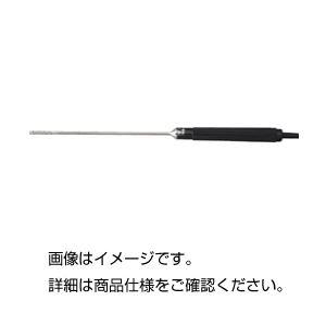 (まとめ)K熱電対センサー LP-21【×3セット】