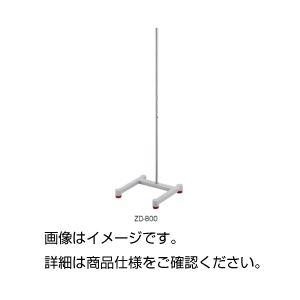 【送料無料】ZDスタンド ZD-800