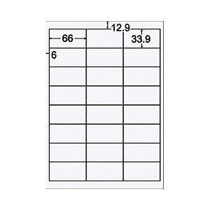 【送料無料】(業務用セット) ラベルシール(プリンタ兼用)(A4) 汎用 24面(1片:縦33.9×横66.0mm) 1パック(22枚) 【×10セット】