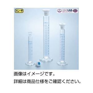 【送料無料】(まとめ)有栓メスシリンダー(ISOLAB)100ml【×3セット】