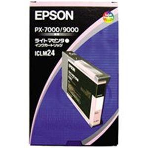 【送料無料】(業務用10セット) EPSON エプソン インクカートリッジ 純正 【ICLM24】 ライトマゼンタ