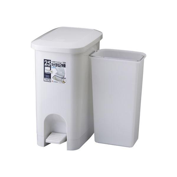【送料無料】【4セット】リス ゴミ箱 HOME&HOME 分類ペタルペール25PW グレー【代引不可】