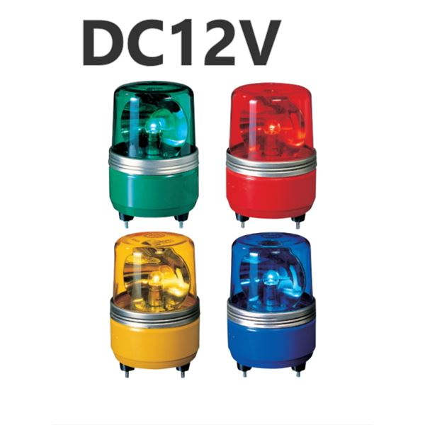 【送料無料】パトライト(回転灯) 小型回転灯 SKH-12EA DC12V Ф100 防滴 黄【代引不可】