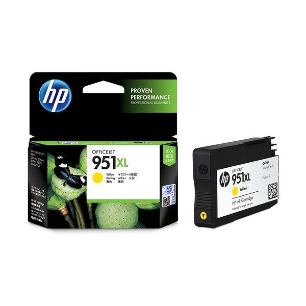 【送料無料】(まとめ) HP951XL インクカートリッジ イエロー CN048AA 1個 【×3セット】