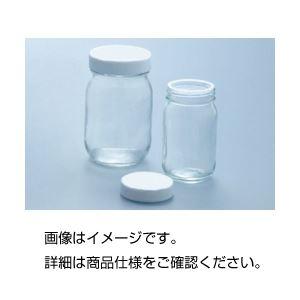 【送料無料】(まとめ)広口サンプル瓶M-140(140ml20個入)【×3セット】