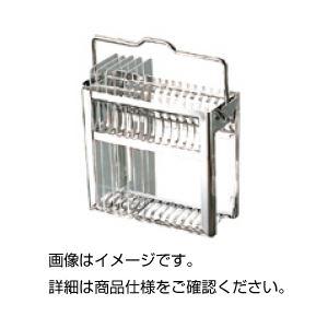 【送料無料】(まとめ)染色かご(15枚用)【×5セット】