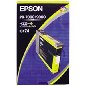 【送料無料】(業務用10セット) EPSON エプソン インクカートリッジ 純正 【ICY24】 イエロー(黄)