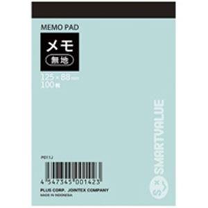 (業務用300セット) ジョインテックス メモ 3冊パック P011J-3P