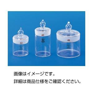 (まとめ)秤量管 40×20mm【×10セット】