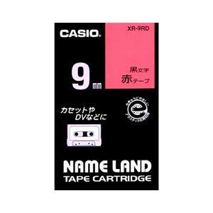 (業務用セット) カシオ(CASIO) ネームランド エコテープカートリッジ 赤に黒文字 9mm 【×10セット】