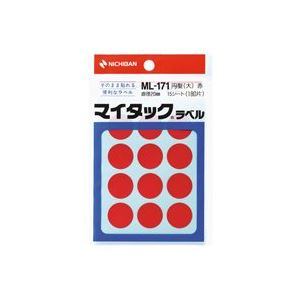 (業務用200セット) ニチバン マイタック カラーラベルシール 【円型 大/20mm径】 ML-171 赤