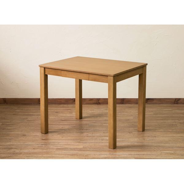 【送料無料】引き出し付きフリーテーブル/ダイニングテーブル 【長方形】 ナチュラル 幅85cm×奥行65cm アジャスター付き【代引不可】