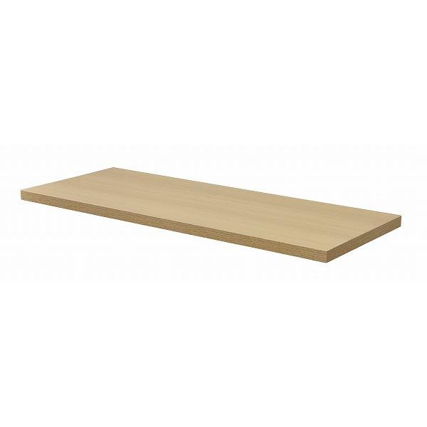 【送料無料】テーブルキッツ テーブル用天板 【奥行45cmタイプ/Mサイズ ナチュラル】 幅120cm×奥行45cm×高さ3.5cm【代引不可】