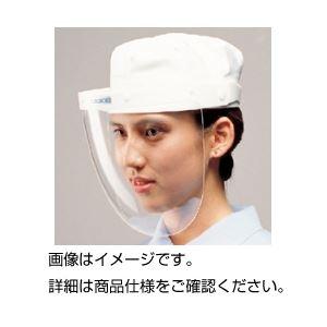 【送料無料】(まとめ)バブル型保護面 YF-370B【×3セット】