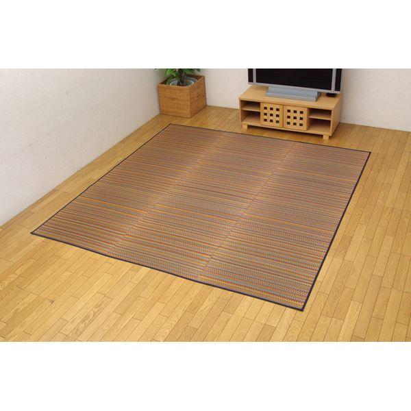 【送料無料】純国産 い草ラグカーペット 『バリアス』 ブルー 240×240cm