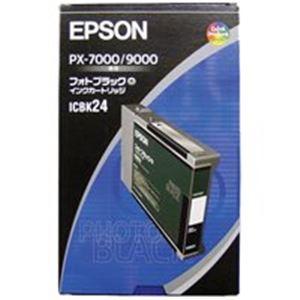 【送料無料】(業務用10セット) EPSON エプソン インクカートリッジ 純正 【ICBK24】 フォトブラック(黒)