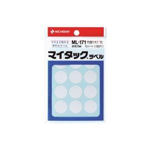 【送料無料】(業務用200セット) ニチバン マイタック カラーラベルシール 【円型 大/20mm径】 ML-171 白